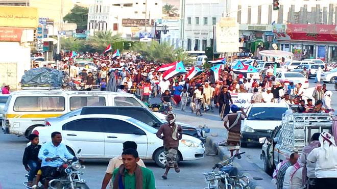 تظاهرات «البراءة من البرلمان اليمني» تتواصل بسيئون