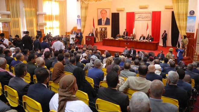 لقطة من البرلمان اليمني الذي عُقد في سيئون