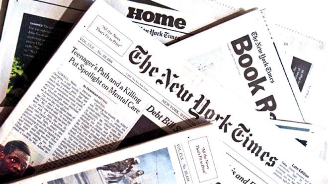 5 آلاف متجر يمني تقاطع بيع صحيفة أمريكية في نيويورك