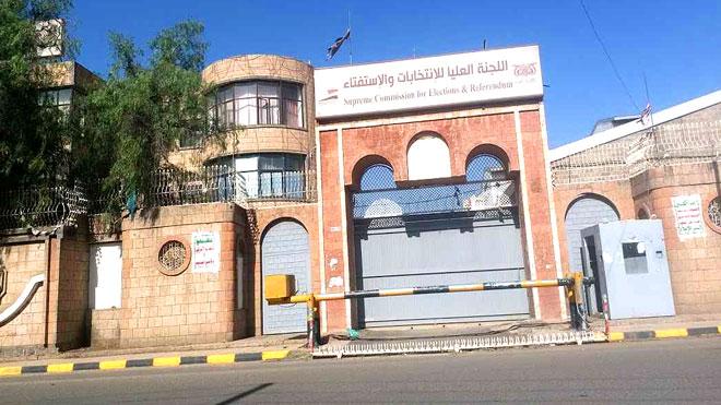 الحوثى يتوعد بانتخابات نيابية لاستبدال نواب الشرعية