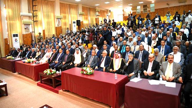 البرلمان اليمني للشرعية