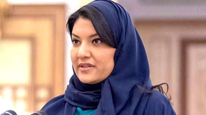 سفيرة السعودية لدى الولايات الأمريكية الأميرة ريما بنت بندر