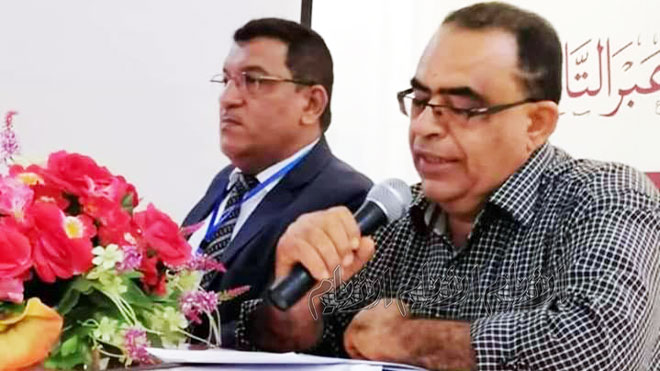 أ.د. سمير عبدالرحمن الشميري