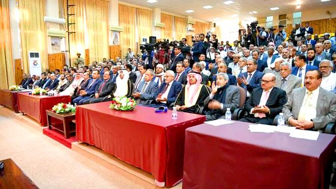 برلمان الشرعية