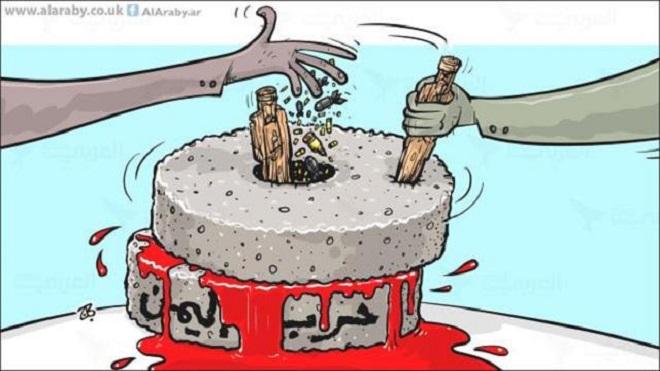 في حرب اليمن الواقع المعقد يعيق عملية السلام
