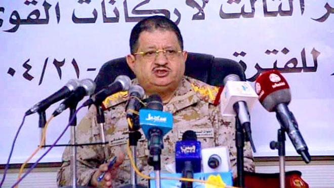 وزير الدفاع اليمني محمد علي المقدشي
