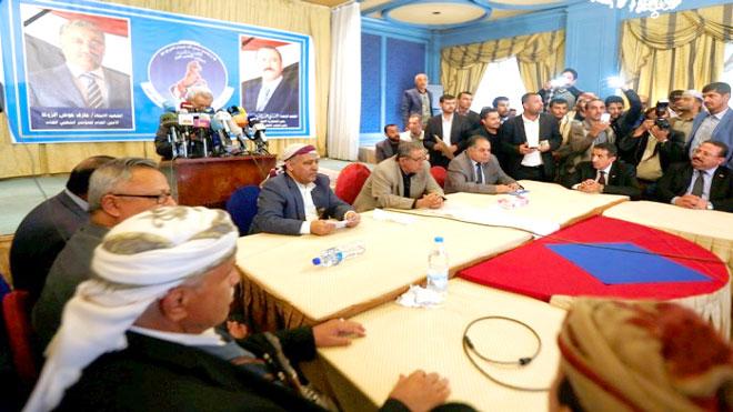 مؤتمر صنعاء