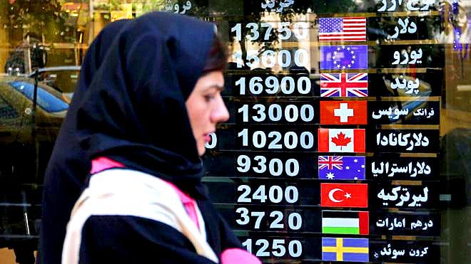تأثير العقوبات الأمريكية على إيران بالأرقام