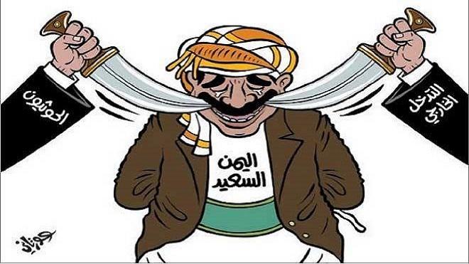 السيناريوهات المتوقعة في حسابات واشنطن والتحالف العسكري باليمن