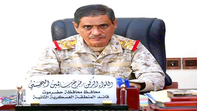 محافظ حضرموت قائد المنطقة العسكرية الثانية، اللواء الركن فرج سالمين البحسني
