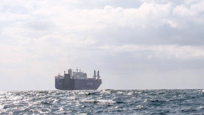 """سفينة الشحن السعودية """"بحري ينبع"""""""