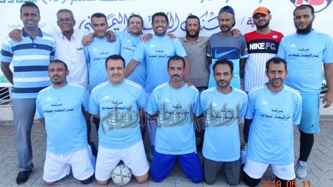 عبر البحار وتطوير الموانئ يفوزان في بطولة كأس عدن للشركات والمؤسسات