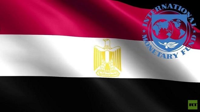 النقد الدولي: مصر نجحت في تحقيق الاستقرار الاقتصادي