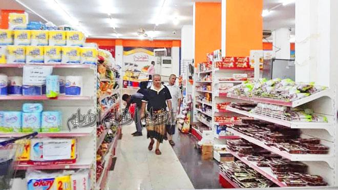 مواطنون: هناك اختلاف كبير في التسعيرة من متجر لآخر