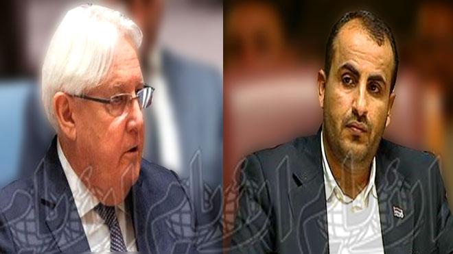محمد عبدالسلام الحوثي والمبعوث مارتن جريفيثس