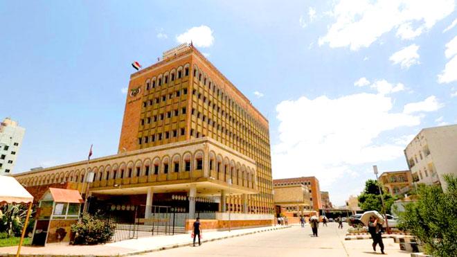 الشرعية تخطط لنقل نصف وديعة السعودية إلى مركزي صنعاء