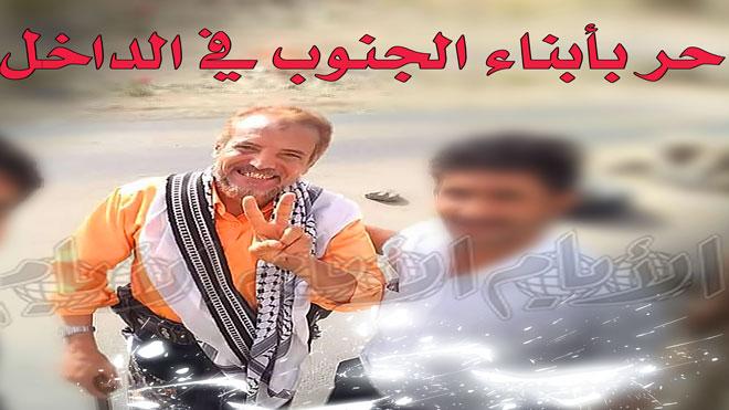 أسيرنا البطل أحمد عمر العبادي المرقشي
