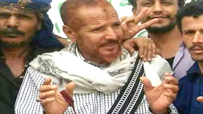 أحمد المرقشي