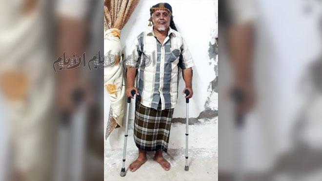 الحاج عبدالرؤوف منصور