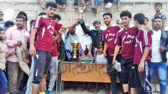 (البحارة) يحرز كأس الدوري التنشيطي في البيضاء