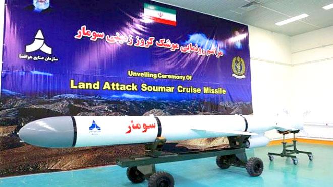 صاروخ سومار الايراني