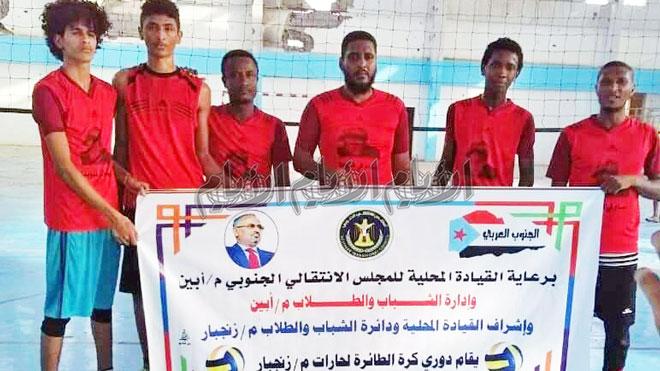 انطلاق بطولة طائرة الفرق الشعبية بزنجبار