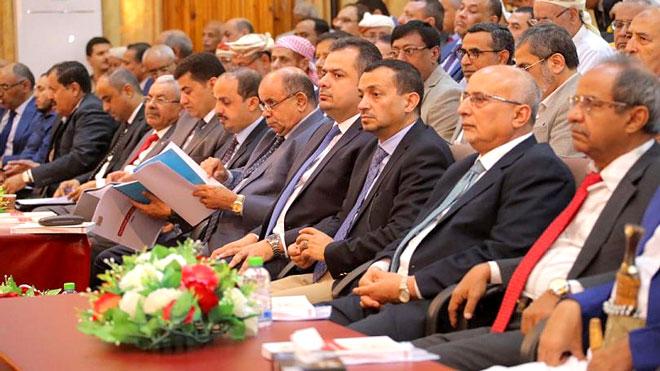 حكومة معين عبدالملك في البرلمان