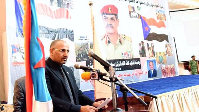 رئيس المجلس الانتقالي الجنوبي، اللواء عيدروس قاسم الزبيدي