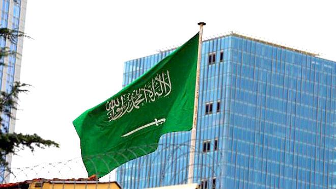 """غسيل الأموال.. السعودية من """"القائمة السوداء"""" إلى الرمادية"""
