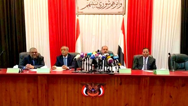 تعثر جهود لانعقاد البرلمان في عدن