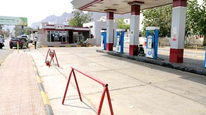 نقابة النفط تمدد تعليق الإضراب لمدة 10 أيام
