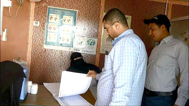 إغلاق مراكز صحية وصيدليات في الجوف