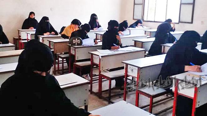 مركز هاشم عبدالله