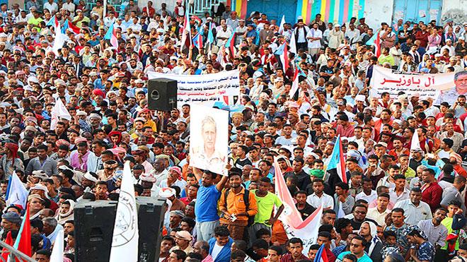 تظاهرات لتأييد توجهات السلطة المحلية بحضرموت