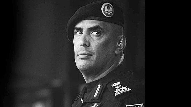صحيفة الأيام تفاصيل مقتل اللواء عبدالعزيز الفغم الحارس الشخصي للملك سلمان