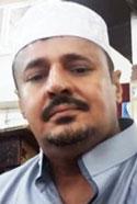 محمد المحضار