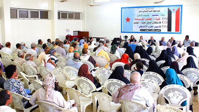 الاشتراكي يحيي ذكرى 14أكتوبر و30 نوفمبر في عدن وحضرموت