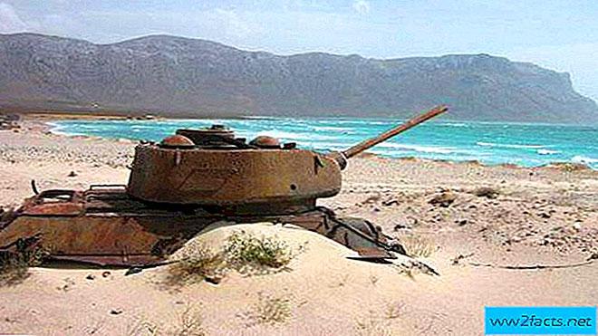 التاريخ الحقيقي لمواقف السيارات البحرية السوفيتية في سقطرى