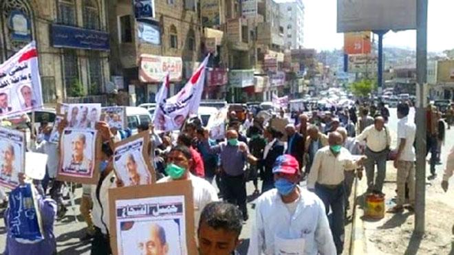 مسيرة احتجاجية للمطالبة بالإفراج عن الصحفيين بتعز