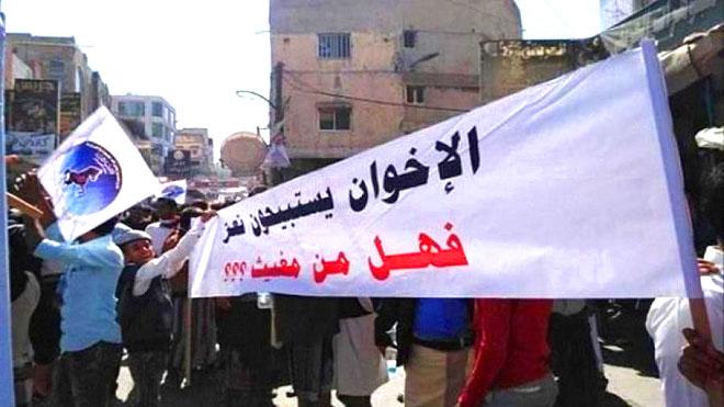 ملف الصحفيين المعتقلين يهدد بانهيار أحزاب الشرعية بتعز