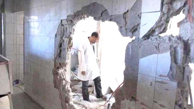 مركز المعلومات يناشد المجتمع الدولي سرعة إنقاذ اليمن من كارثة صحية