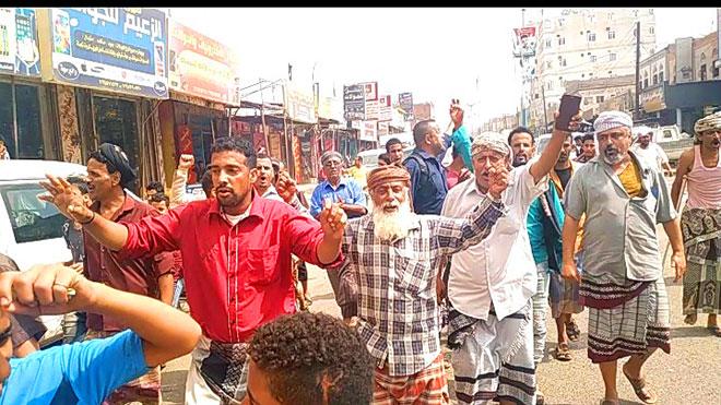 احتجاجات بردفان على انقطاع الكهرباء المتواصل