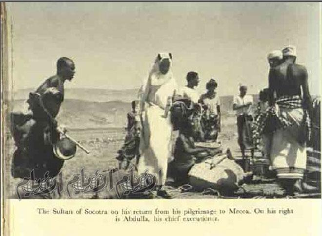 صورة من جزيرة سقطرى في خمسينيّات القرن الماضي