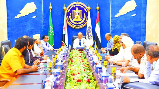 خلال لقاء رئيس اللجنة الاقتصادية العليا بالمجلس الانتقالي مع أعضاء جمعية الصرافين بعدن