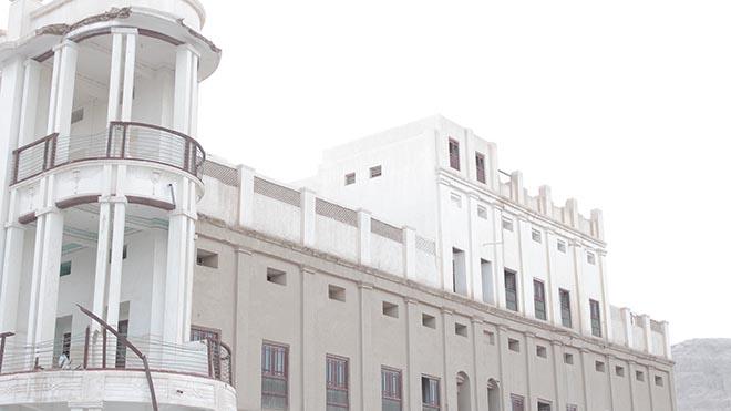 قصر السلام الأثري