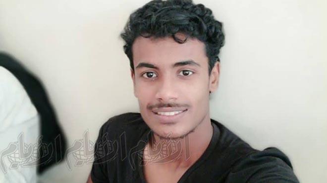 أحمد محمد إسحاق