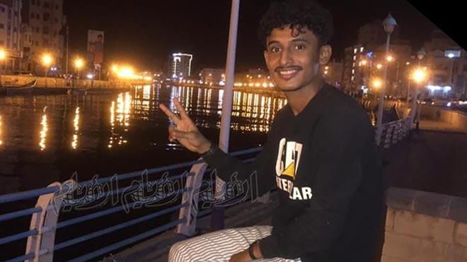 محمد وسام