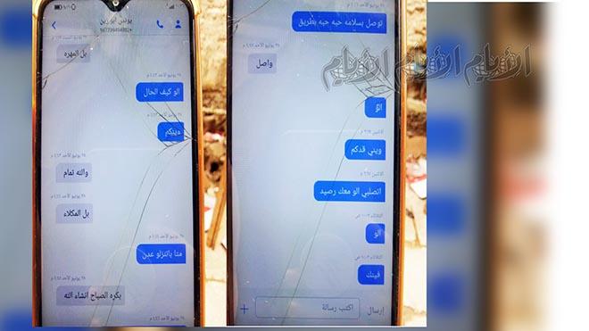 رسائل سابقة بين الشاب المفقود يونس وشقيقه ماجد