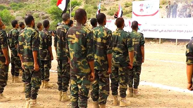 تخرج قوة عسكرية جديدة في اللواء الأول مقاومة بالضالع