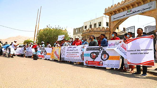 وقفة احتجاجية للصحفيين أمام ديوان المحافظة بمدينة المكلا